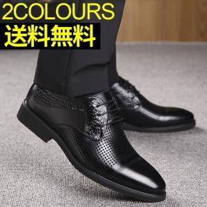 2018新作 メンズ ビジネスシューズ 黒 ロングノーズ 大人気 ドレスシューズ 紳士靴 防滑 耐摩 男性 靴 痛くない 18swn024|co-tyiya