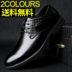 2018新作 メンズ ビジネスシューズ 黒 ロングノーズ 大人気 ドレスシューズ 紳士靴 防滑 耐摩 男性 靴 痛くない 18swn025|co-tyiya