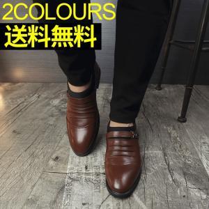 2018新作 メンズ ビジネスシューズ 黒 ロングノーズ 大人気 ドレスシューズ 紳士靴 防滑 耐摩 男性 靴 痛くない 18swn027|co-tyiya
