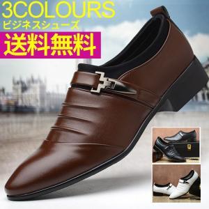 シークレット ビジネスシューズ PU革靴 メンズ 身長アップする レースアップ ウイングチップ 紳士靴 2018 夏 18swn09|co-tyiya