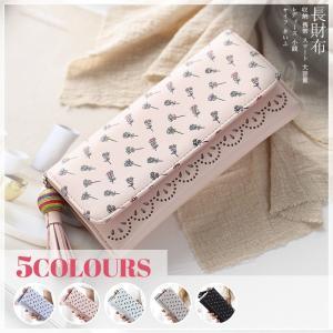 財布 長財布 レディース 財布  安い カードケース ウォレット サイフ 可愛い 収納 携帯 スマート 大容量 18vqb16 co-tyiya