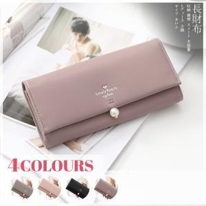 財布 長財布 レディース 財布  安い カードケース ウォレット サイフ 可愛い 収納 携帯 スマート 大容量 18vqb18 co-tyiya