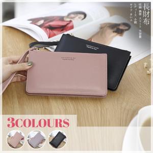 財布 長財布 レディース 財布  安い カードケース ウォレット サイフ 可愛い 収納 携帯 スマート 大容量 18vqb19 co-tyiya