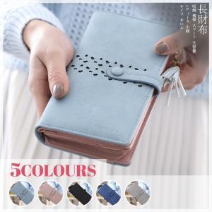 財布 長財布 レディース 財布  安い カードケース ウォレット サイフ 可愛い 収納 携帯 スマート 大容量 18vqb22 co-tyiya