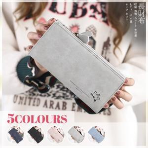 財布 長財布 レディース 財布  安い カードケース ウォレット サイフ 可愛い 収納 携帯 スマート 大容量 18vqb23 co-tyiya