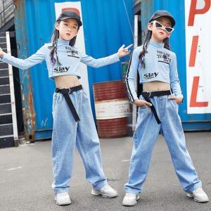 デニムパンツ キッズダンス衣装 ヒップホップ HIPHOP チアガール セットアップ チア パンツ ズボン 子供 女の子 ガールズ ジャズダンス ステージ衣装 練習着 co-tyiya