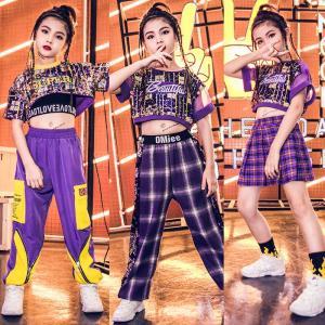 キッズ ダンス衣装 ヒップホップ スパンコール HIPHOP キラキラ チア スカート ダンスパンツ 子供 女の子 ガールズ ジャズダンス ステージ衣装 練習着  19bt11 co-tyiya