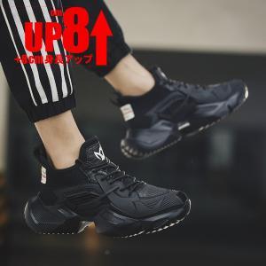 新作 シークレットシューズ インヒール 厚底 身長アップ8cm UP  6cm背が高くなる カジュアルシューズメンズ スニーカー 通勤カジュアル 紳士靴 19lks180|co-tyiya