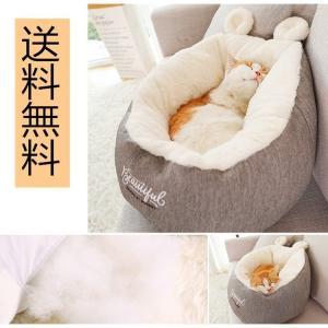 キャットハウス 猫ベッド 冬 可愛い ペットベッド クッション 犬猫用 小型犬 寝床 ペット用品 通年タイプ 防寒 キャットベッド 洗える 滑り止めの画像