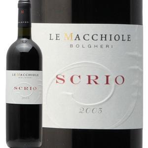 ワイン 赤ワイン スクリオ 2003 レ マッキオーレ SCRIO  イタリア|co2s