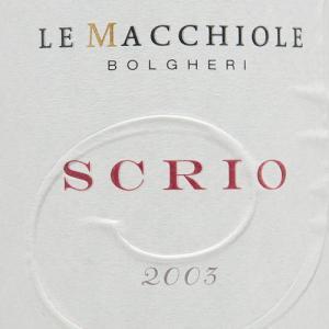 ワイン 赤ワイン スクリオ 2003 レ マッキオーレ SCRIO  イタリア|co2s|03