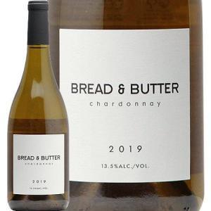 ワイン 白ワイン ブレッド&バター シャルドネ  2018 or 2019 Bread & Butter Chardonnay  アメリカ カリフォルニア 新樽香  甘口 辛口  オバマ  バニラ co2s 03