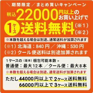 ワイン 赤ワイン ケイマス ヴィンヤーズ スペシャル セレクション カベルネ ソーヴィニョン 2015 Caymus Vineyards Special Selection Cabernet Sauvignon|co2s|02