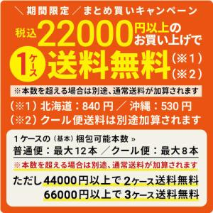 ワイン スパークリング ルイ ロデレール クリスタル ロゼ ヴィンテージ ボックス 2009 LOUIS ROEDERER CRISTAL ROSE シャンパン シャンパーニュ エノテカ|co2s|02