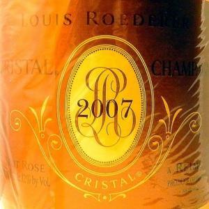 ワイン スパークリング ルイ ロデレール クリスタル ロゼ ヴィンテージ ボックス 2009 LOUIS ROEDERER CRISTAL ROSE シャンパン シャンパーニュ エノテカ|co2s|03