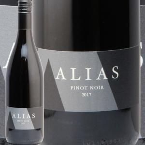 ワイン ワイン 赤ワイン エイリアス ピノノワール 2017 ALIAS PINOT NOIR  ア...