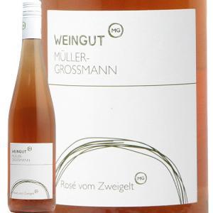 ワイン ロゼワイン ミュラー グロースマン ロゼ ツヴァイゲルト 2017 Weingut Mull...