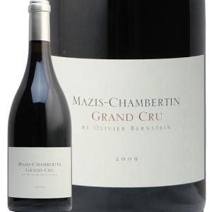 ワイン 赤ワイン マジ シャンベルタン グラン クリュ 2009 オリヴィエ バーンスタイン Maz...