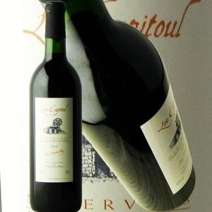 クロ・デュ・カネ  ル・キャピトゥール 2003赤ワイン フランス