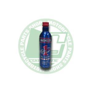 F112 ワコーズ製フューエルワンF1/洗浄剤タイプ燃料添加剤/防腐