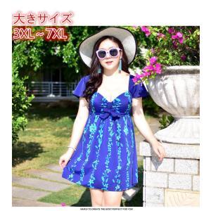 レディース水着 UVカット ビキニワンピース スカート  3花柄 大人っぽいっちゃりさん/ママ 体型カバー大きいサイズあり 3XL〜7XL|cobalt-shop