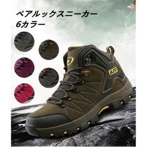 トレッキングシューズ メンズ ペアルック 登山靴 お揃い ゴアテックス 疲れない スポーツシューズ スニーカー アウトドア 軽量 滑り止め|cobalt-shop