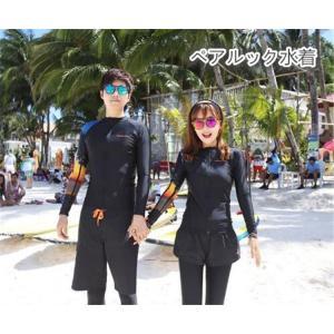 メンズ水着セット3点セット ラッシュガード  遮光 UVカット  ブラック|cobalt-shop