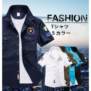 シャツ メンズ メンズシャツ カジュアルシャツ 半袖シャツ パイロット ボタンダウン コットン 半袖 紳士用 スリム カーゴ 大きいサイズ 通学 通勤 アメカジ|cobalt-shop