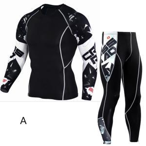 ジャージ上下セット サイクリング  ジムウェア メンズ トレーニングウェア フィットネス  速乾 長袖|cobalt-shop