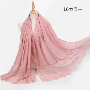 ストール 大判  レディース エレガントレース コットン ショール シンプル16色揃い 結婚式 無地 綿 送料無料|cobalt-shop