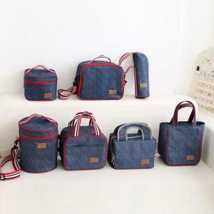 お弁当バッグ ランチバック メンズ レディース 保温保冷 お弁当箱 10type揃い通勤 デニム ミニトートバッグ 男女兼用 大容量 おしゃれ 可愛い|cobalt-shop