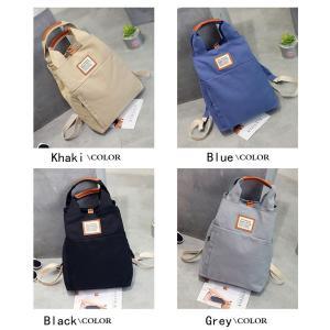 リュックサック マザーズバッグ 大容量 軽量 A11 ママリュック 通学 通勤 メンズ 男女兼用 アウトドア スポーツ かばん 旅行 デイパック cobalt-shop
