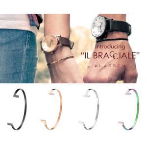 KLASSE14 メンズ レディース ペア クラス14 ブレスレット バングル IL BRACCIALE ペアバングル ユニセックス|cobalt-shop