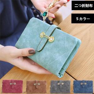 二つ折財布 レディース ミニ財布 安い プチプラ 春財布 開運  革 中型財布 大容量 ストラップ 送料無料|cobalt-shop