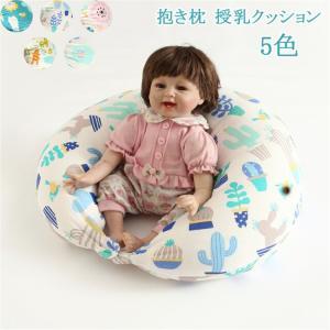 抱き枕 授乳クッション   洗える 妊婦 ふんわりクリスタ綿クッション 体位変換クッション  送料無料|cobalt-shop