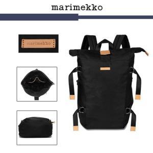 Marimekko-マリメッコ KARJALA 045818 Lサイズ  バッグ リュック バックパック  Karjala backpack カレリア|cobalt-shop