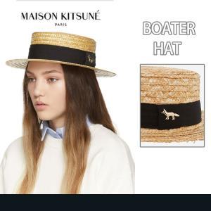 在庫処分!MAISON KITSUNE メゾン キツネ 麦わら帽子 BOATER HAT サンハット 日除け帽子 メンズ レディース 2019 夏|cobalt-shop