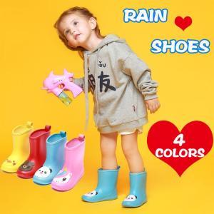 レインブーツ キッズ シンプル 幼児 通園 女の子 男の子 可愛い クマ アヒル パンダ ユニコーン 動物 梅雨 雨具 長靴|cobalt-shop