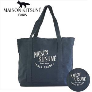 MAISON KITSUNE メゾン キツネ  AU05106AT1010-BL  ショッピングトートバッグ  BLUE|cobalt-shop