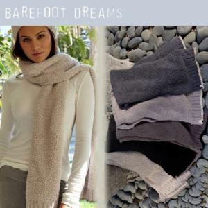 ベアフットドリームス(Barefoot Dreams)コージーシックストール/ロングマフラー/スカーフ|cobalt-shop
