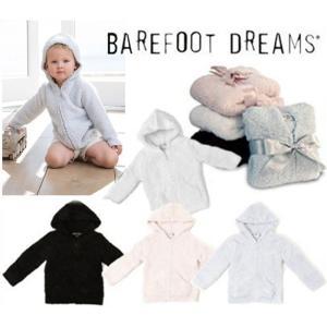 ベアフットドリームス Barefoot Dreams CozyChic Toddler Hoodie 513 キッズ用パーカー|cobalt-shop