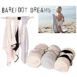 ベアフットドリームス Barefoot Dreams Striped Receiving Blanket 517 ストライプ レシ―ビングブランケット|cobalt-shop