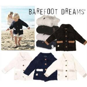 ベアフットドリームス Barefoot Dreams CozyChic Toddler Cardigan  533 キッズ用カーディガン|cobalt-shop