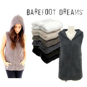 ベアフットドリームス Barefoot Dreams ベスト 535  レディース ベスト 部屋着|cobalt-shop