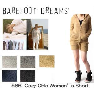 ベアフットドリームス Barefoot Dreams コージーシックショートパンツ 586 Women's Short Pant  レディーズ ショートパンツ|cobalt-shop