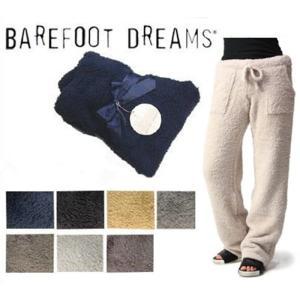 ベアフットドリームス Barefoot Dreams コージーシックパンツ 587 ロングパンツ メンズ Cozy Chic Men`s Pants|cobalt-shop