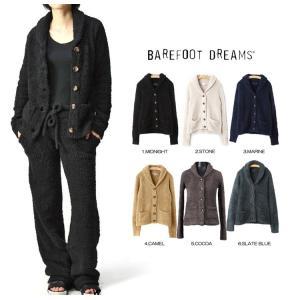 ベアフットドリームス Barefoot Dreams Women's School Swtr 588 送料無料|cobalt-shop