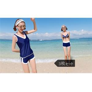 水着 レディース タンキニ 体型カバー スポーツ 大人 女の子 フィットネス セパレート プール ジム 運動用タンクトップビキニ 3セット|cobalt-shop