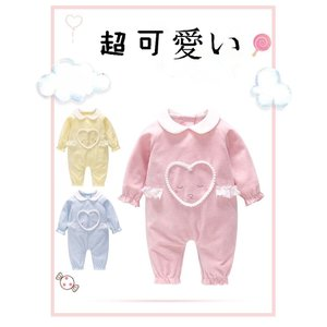 ベビー服 赤ちゃん 服 ベビー  女の子 男の子新生児  可愛い 送料無料 cobalt-shop