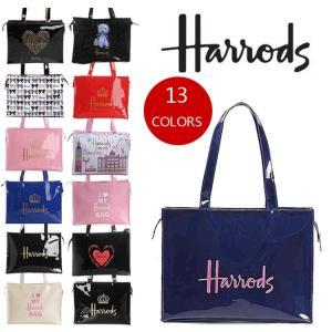 Harrods ハロッズ トートバッグ ショッパー バッグ ショッピングバッグ   13colors cobalt-shop